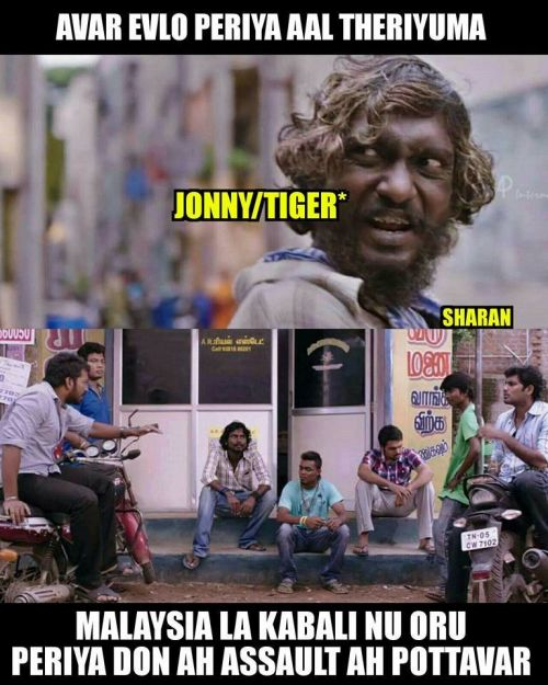 Kabali box office whatsapp funnay pictures & quotes