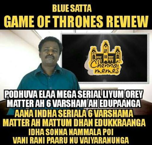 Tamil movie review by blue sattai memes & trolls