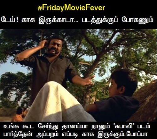 watch kabali movie online in tamilrockers funny memes meme dilan