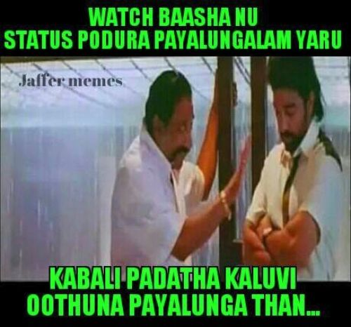 Watching basha movie in sun tv