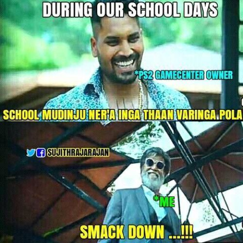 School students images