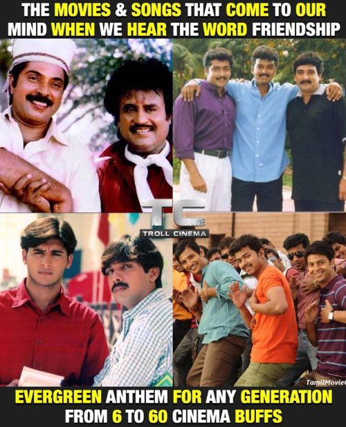 Friendship related Tamil movies