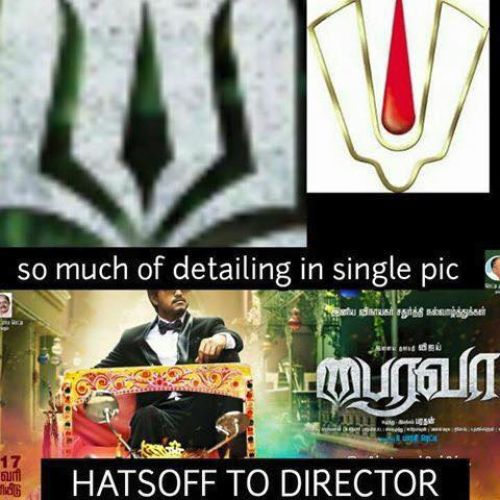 Bhairava movie funny trolls