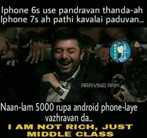 Iphone 7 plus price in india funny messages