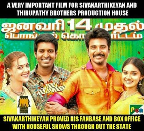 Rajinimurugan success memes