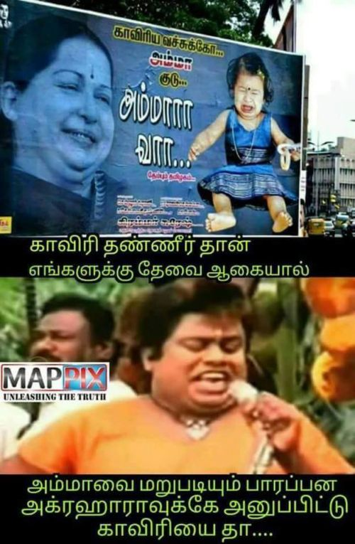 Memes for tamil actor on cauvery issue