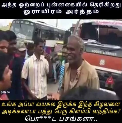 Nagaraj, man behind Cauvery protests in Karnataka memes