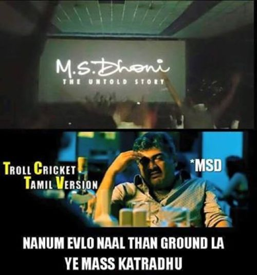 MS Dhoni: The untold story movie memes