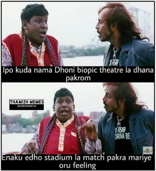 dhoni tamil movie memes img ms dhoni movie memes