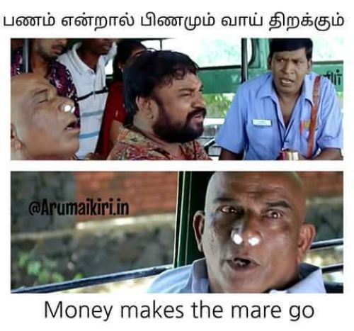 Vadivelu meme with dead body