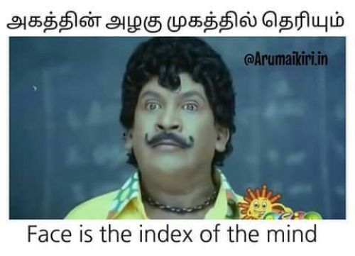 Vadivelu face expressions