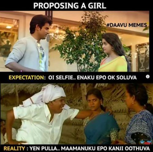 Remo movie oi selfie dialogue memes and trolls