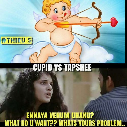 Cupid arrow memes and trolls