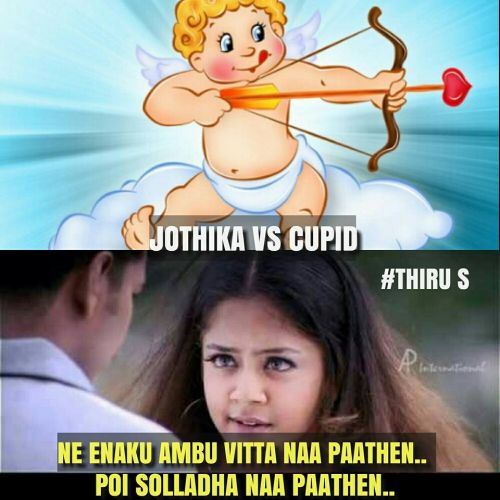 Remo cupid memes and trolls