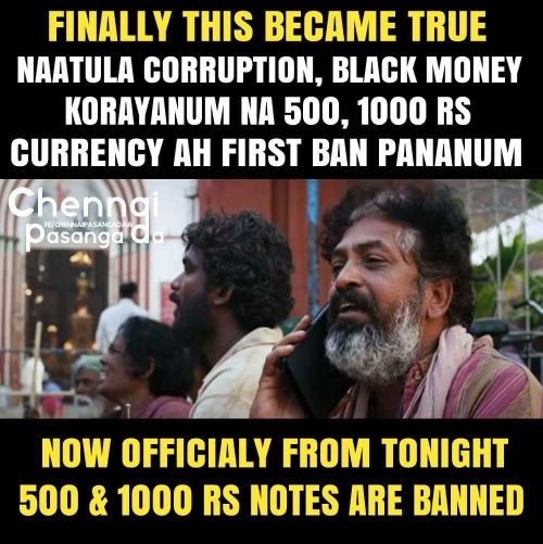 500rs currency ban troll memes