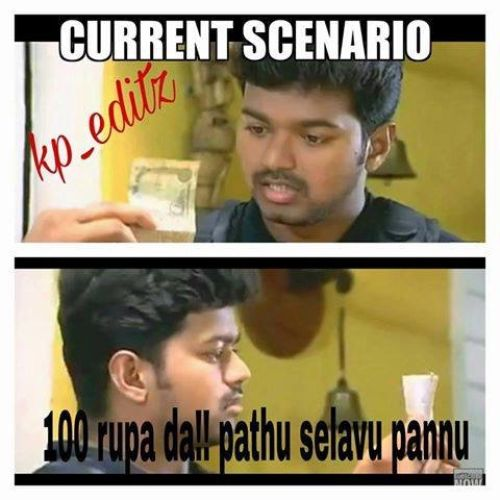Indian money memes and trolls