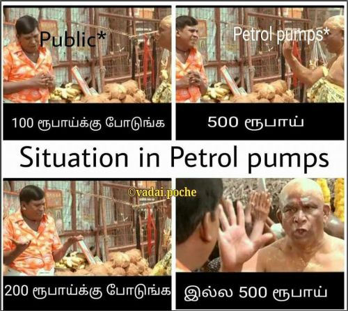 500rs and 1000rs note condition in petrol pumps