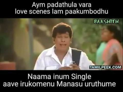 Aym movie meme