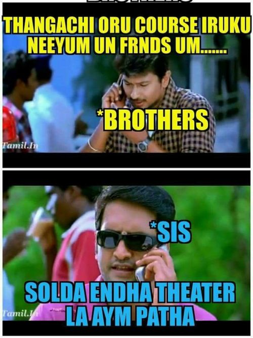 Brother sister AYM movie memes