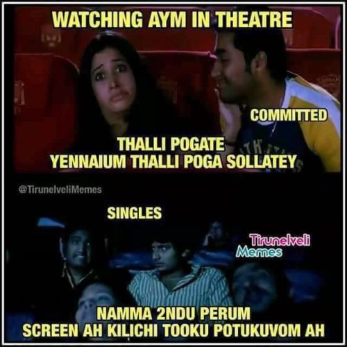 AYM movie love memes