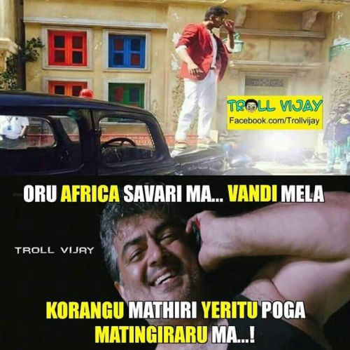 Theri movie facebook memes and trolls