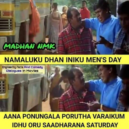 International men's day tamil memes