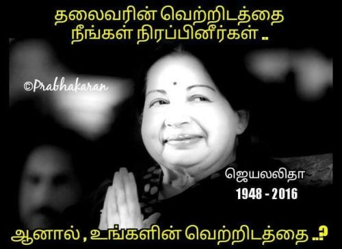 Jayalalitha admk quotes and memes