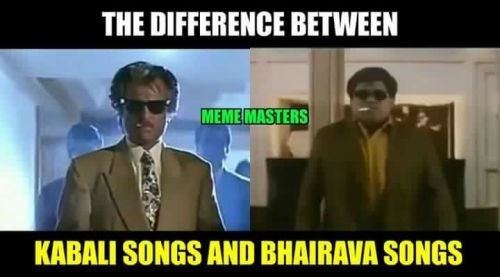 Bhairava song trolls and memes