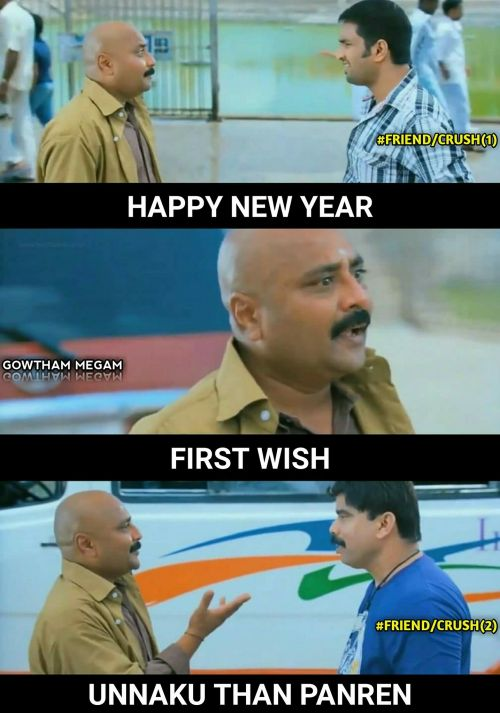 Happy new year Tamil memes