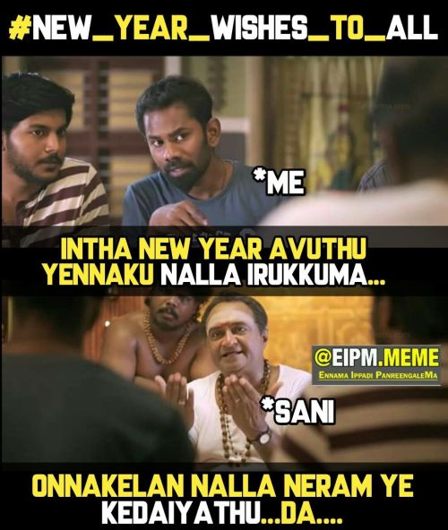 Happy new year 2017 memes