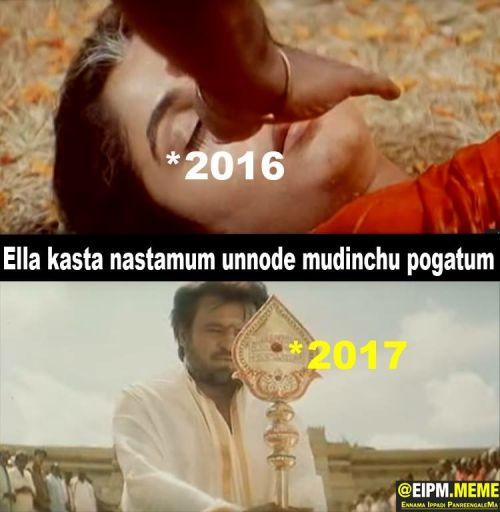 new year 2017 memes img new year 2017 tamil memes