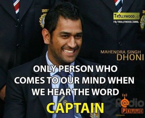 MS Dhoni Quotes and memes