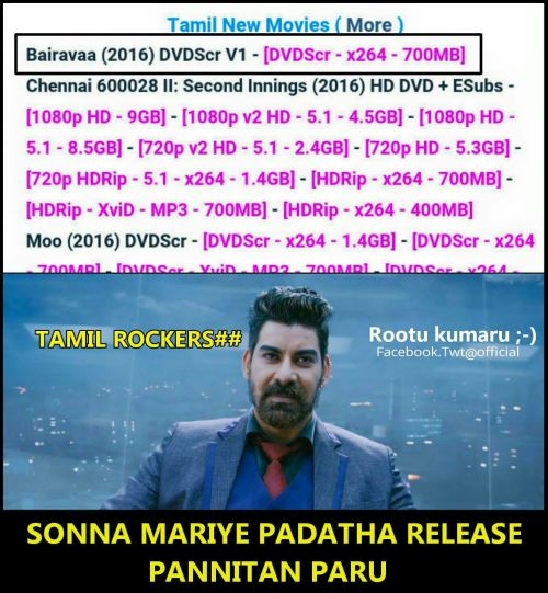 get out tamilrockers
