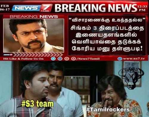 Singam 3 tamilrockers vc | tamil new movie singam 2 full