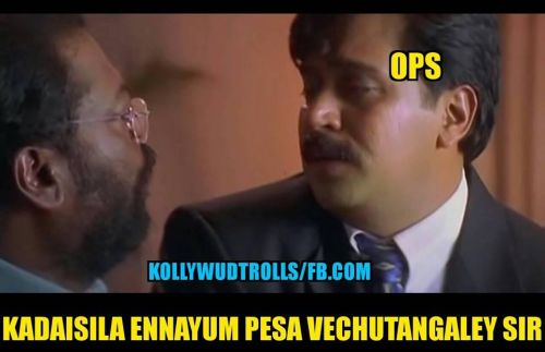 New tamil memes about ops