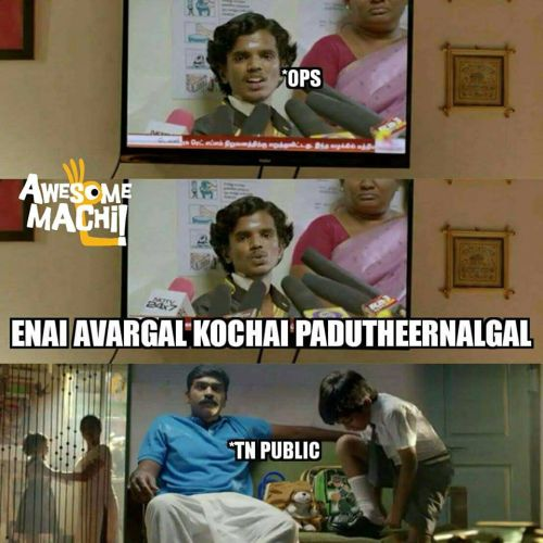 New memes for CM paneerselvam