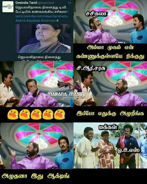 Sasikala interview crying memes