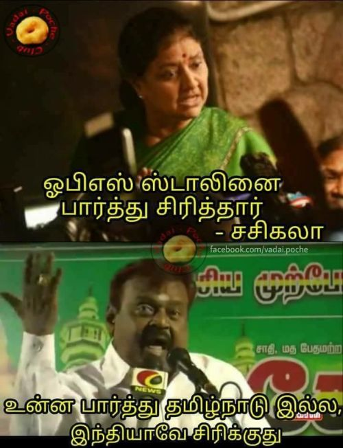 Sasikala comedy jokes