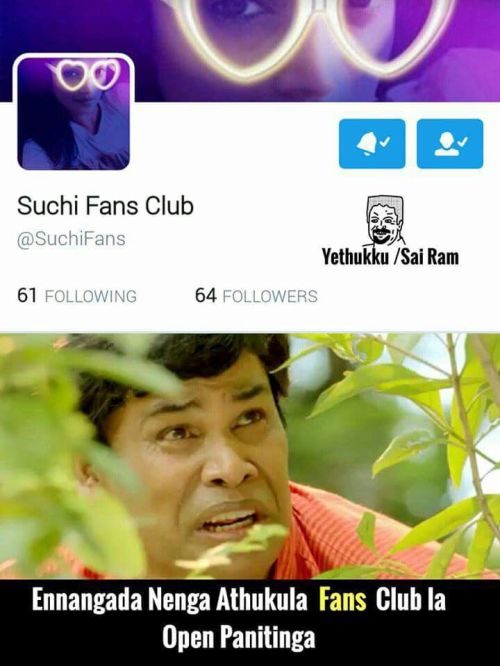 Anirudh meme in Suchitra tweets