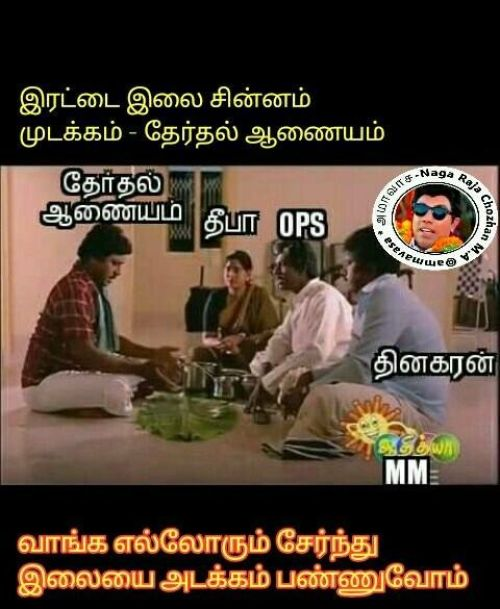 RK Nagar Election trolls