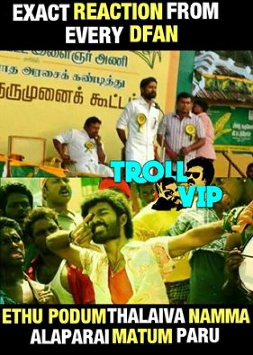 Kodi movie shooting spot photos