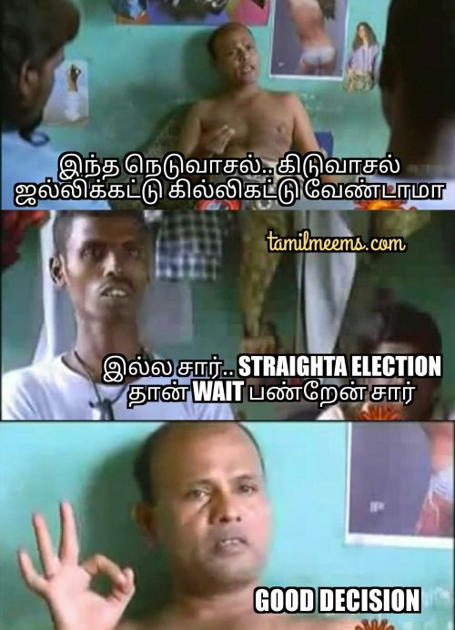 Superstar funny politics jokes