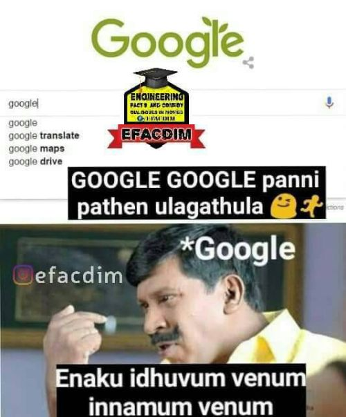 Google funny tamil search memes
