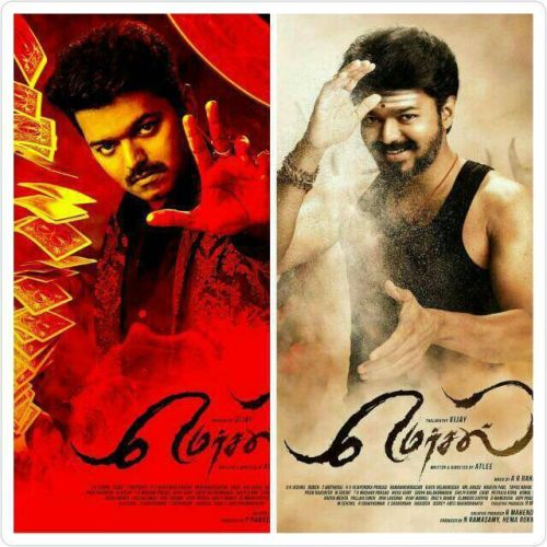 Mersal first look memes