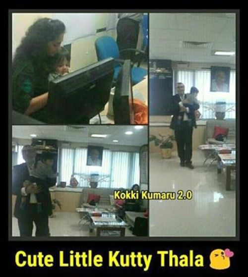 Ajith son aadvik and daughter anoushka memes and photos