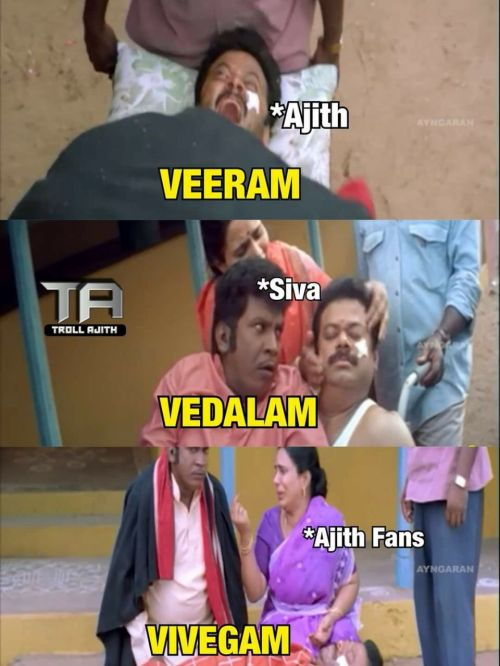 Bigg Boss Funny Meme : Thala movie ajith memes and trolls simplicity