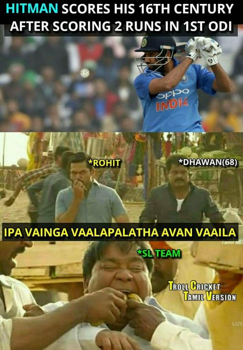 Rohit sharma 208 runs trolls