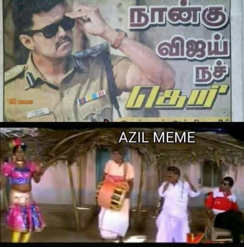 Theri vijay in 4 getup