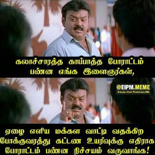 TN bus ticket price increase memes