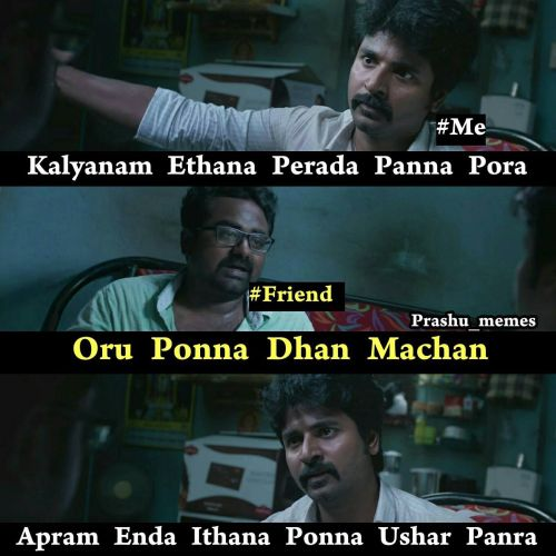 Tamil Facebook Funny Photo Comments Memes And Trolls April 2016
